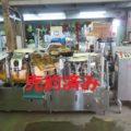 (株)古川製作所 竪型袋詰真空包装機 FVV-10-220NY/1999年製