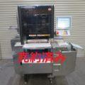 (株)イシダ 自動計量包装値付機 WM-UNI/2010年製