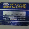 オークラ輸送機(株) ロボットパレタイザー A1600Ⅲ/2010年製