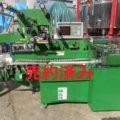 大森機械工業(株) 横ピロー包装機 S-5000i HSR