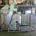 (株)クレオ コンテナ式洗浄乾燥機 /2016年製