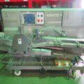 (株)日本キャリア工業 ミンスパッカー  MP-114/2007年製