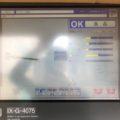 (株)イシダ X線異物検出機 IX-G-4075-H /2008年製