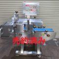 2021/04/14 お買上げ有難うございました。 吉泉産業(株) 万能スライサー(野菜仕様)YS-6000W型/2013年製