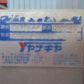 (株)ヤナギヤ 搾汁機 ツインマイスター① SQTDA-4/2002年製