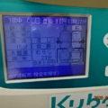 (株)クボタ 業務用自動炊飯機 ライスロボ (2台) KR902WNA/2016年製