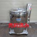 (株)田中機工(エムラ販売) 食品用脱水機 TDS-FZ2/2013年製