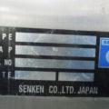SENKEN製 器具洗浄機 /2010年製