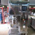 (株)品川工業所 高速混練造粒機 トリプルマスター TMGV-5/2010年製