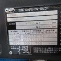 ニチユ製 プラッター FBRM12N-80-300/2016年製