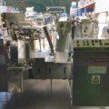 (株)古川製作所 竪型袋詰真空包装機 FVV-8-180NY-R/2004年製