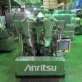 アンリツ製 クリーンマルチスケール・テーブルリフター/2010年製