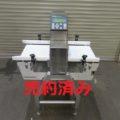 アンリツ製 金属検出機③ KD8125A/2014年製