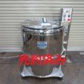 (株)エムラ販売  高速脱水機 TDS-22FZ2/2010年製