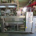 サン・プラント工業(株) オートスチーマー SM-STM800-4000/2012年製
