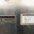 吉泉産業(株) 切り身定貫スライサー YS-3100X型/2012年製