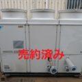 ダイキン工業(株) 空冷ヒートポンプチラー UWAPF15A-M/2011年製