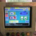 大森機械工業(株) 横ピロー包装機 S-5110A(a)-BX/2002年製