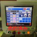 大森機械工業(株) 高速横ピロー自動包装機① S-5000A/2013年製