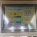 (株)古川製作所 竪型袋詰真空包装機 FVV-10-220N/2007年製
