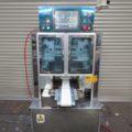 (株)小坂研究所 テープ貼り機① NDF-1800/2010年製