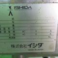 (株)イシダ ドロップ式リジェクター /2010年製