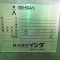 (株)イシダ リジェクター RE-W-020-A3/WP /2012年製
