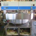 東洋自動機(株) 給袋式自動包装機 TVP-E4/2005年製