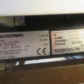 ビゼルバ製 ハムスライサー A406FB/2015年製