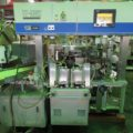 PACRAFT(株) ウェット製品向け自動充填包装機 TT-9CW/2005年製