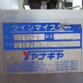 (株)ヤナギヤ 搾汁機 ツインマイスター③ SQTDA-4/2012年製