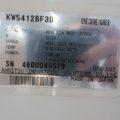アンリツ(株) ウエイトチェッカー KW5412BF3D 2台/2007年製